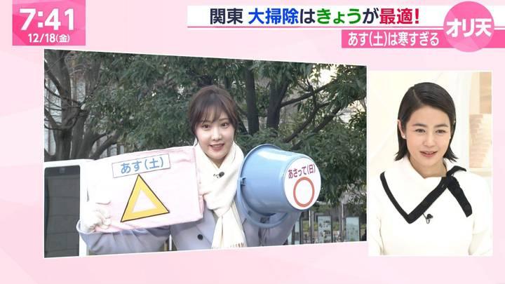 2020年12月18日野村彩也子の画像06枚目