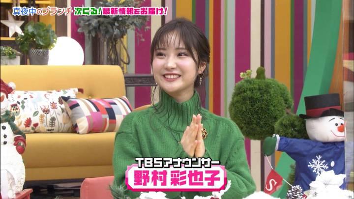 2020年12月19日野村彩也子の画像01枚目