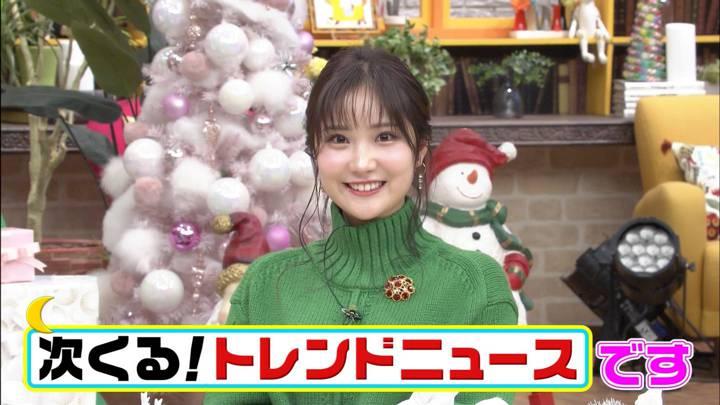 2020年12月19日野村彩也子の画像05枚目