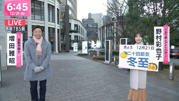 2020年12月21日野村彩也子の画像02枚目