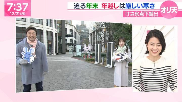 2020年12月21日野村彩也子の画像04枚目