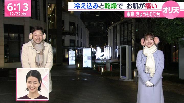 2020年12月22日野村彩也子の画像01枚目