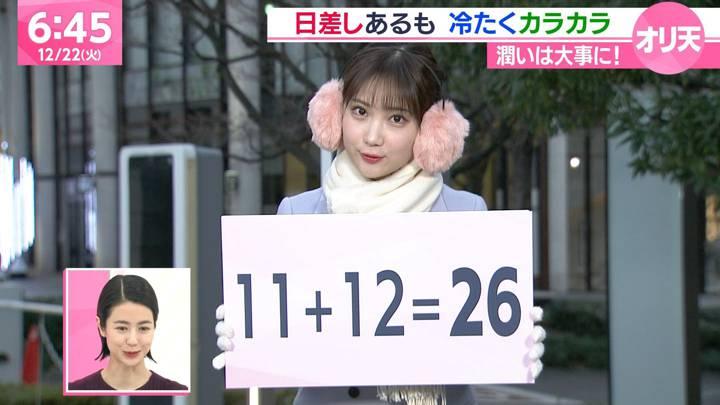 2020年12月22日野村彩也子の画像02枚目