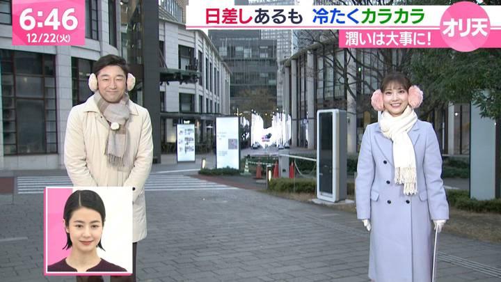 2020年12月22日野村彩也子の画像03枚目