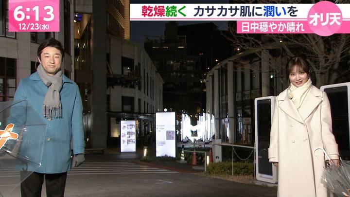 2020年12月23日野村彩也子の画像01枚目