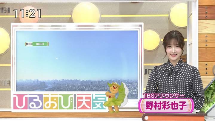 2020年12月23日野村彩也子の画像10枚目