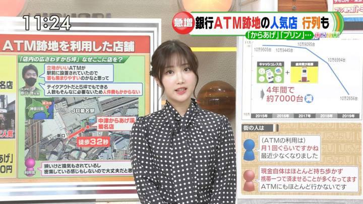 2020年12月23日野村彩也子の画像11枚目