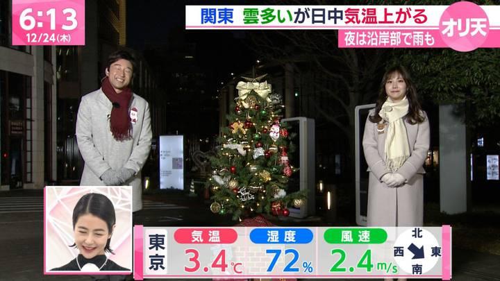 2020年12月24日野村彩也子の画像01枚目