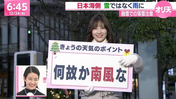 2020年12月24日野村彩也子の画像03枚目