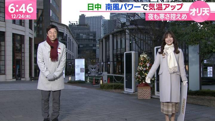 2020年12月24日野村彩也子の画像04枚目