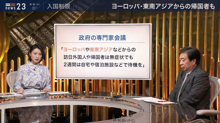 2020年03月17日小川彩佳の画像02枚目