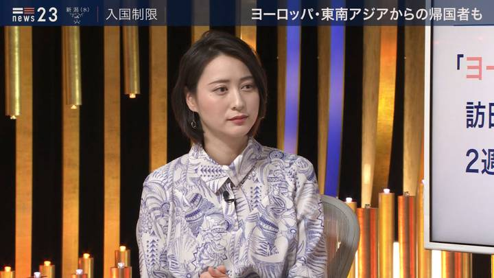 2020年03月17日小川彩佳の画像03枚目