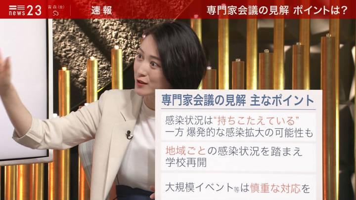 2020年03月19日小川彩佳の画像07枚目