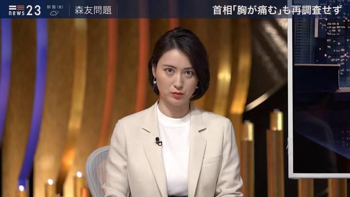 2020年03月19日小川彩佳の画像10枚目