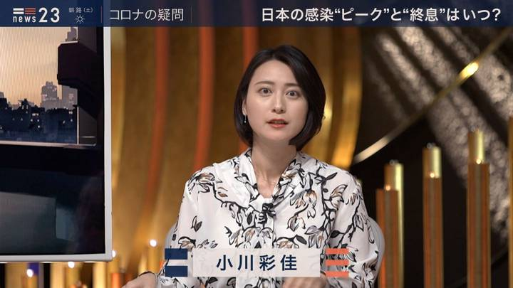 2020年03月20日小川彩佳の画像02枚目