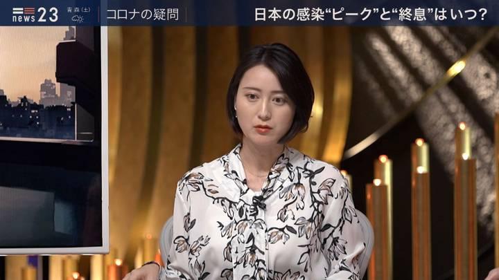 2020年03月20日小川彩佳の画像03枚目