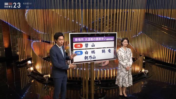 2020年03月20日小川彩佳の画像09枚目