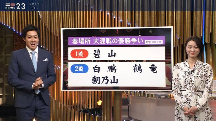 2020年03月20日小川彩佳の画像10枚目
