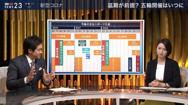 2020年03月23日小川彩佳の画像04枚目