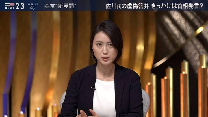 2020年03月23日小川彩佳の画像09枚目