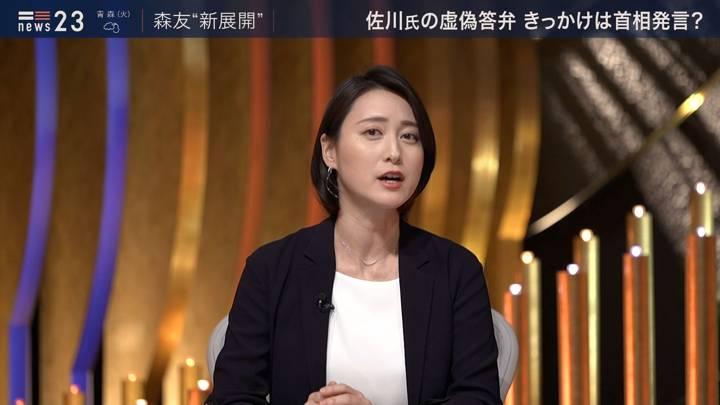 2020年03月23日小川彩佳の画像10枚目