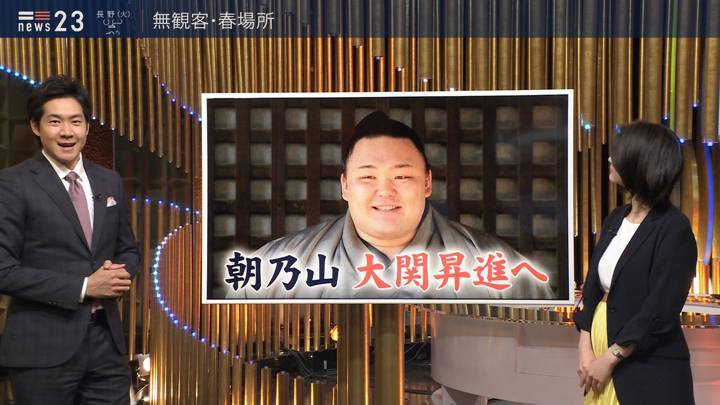 2020年03月23日小川彩佳の画像15枚目