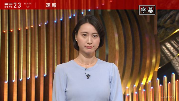 2020年03月24日小川彩佳の画像01枚目