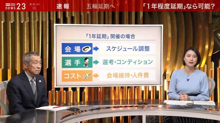 2020年03月24日小川彩佳の画像09枚目