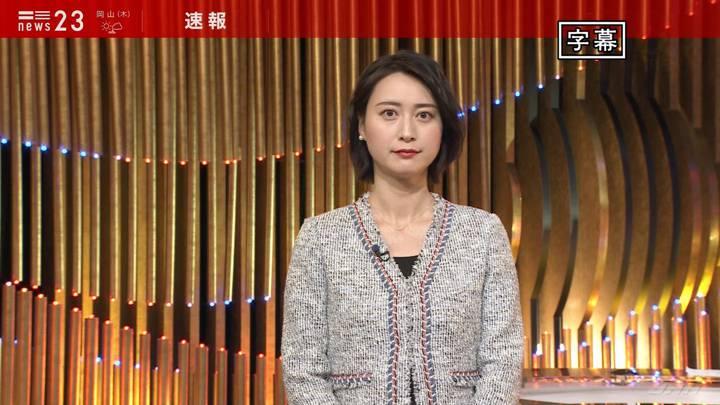 2020年03月25日小川彩佳の画像01枚目