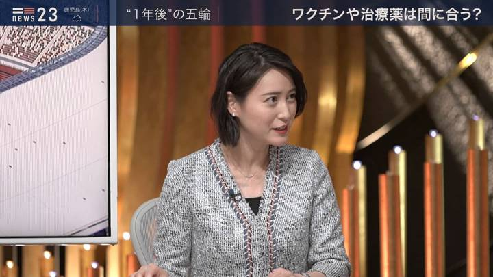 2020年03月25日小川彩佳の画像04枚目