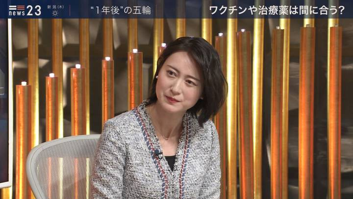 2020年03月25日小川彩佳の画像06枚目