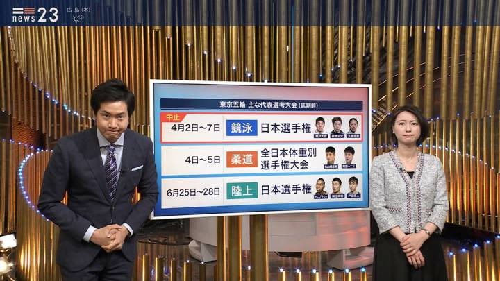 2020年03月25日小川彩佳の画像08枚目
