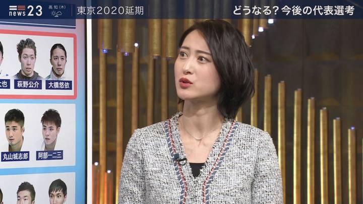 2020年03月25日小川彩佳の画像09枚目