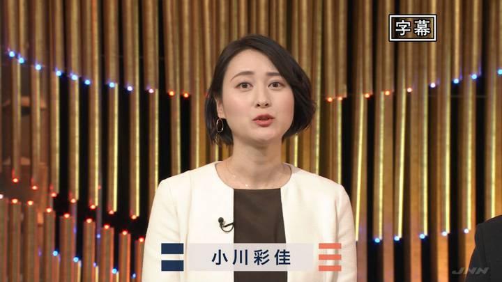 2020年03月26日小川彩佳の画像01枚目