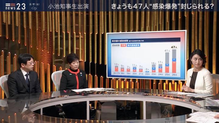 2020年03月26日小川彩佳の画像04枚目