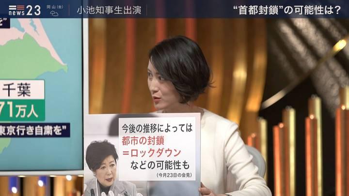 2020年03月26日小川彩佳の画像07枚目