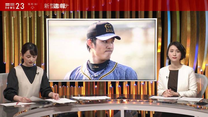 2020年03月26日小川彩佳の画像11枚目