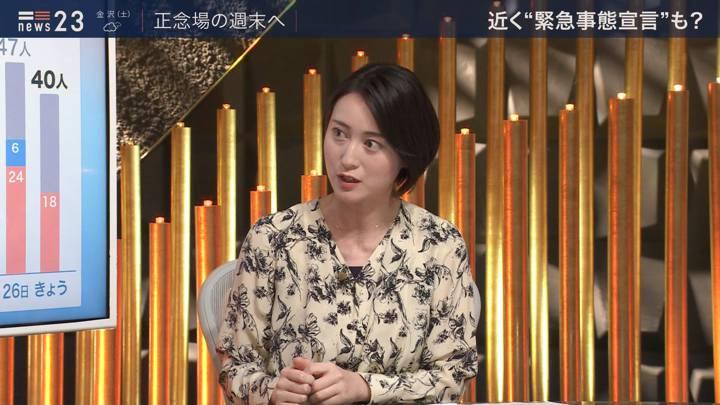 2020年03月27日小川彩佳の画像04枚目