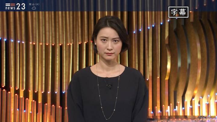2020年03月30日小川彩佳の画像01枚目