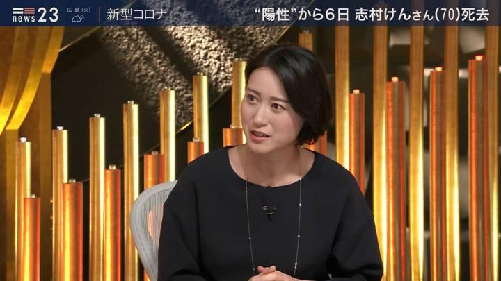 2020年03月30日小川彩佳の画像02枚目