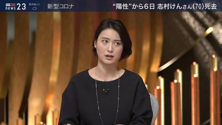 2020年03月30日小川彩佳の画像03枚目
