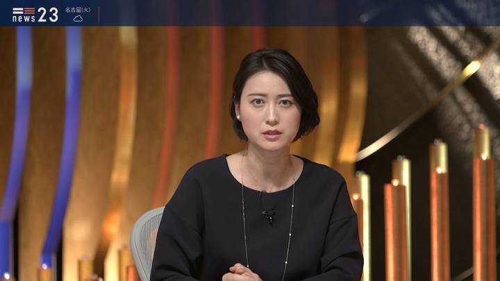 2020年03月30日小川彩佳の画像05枚目
