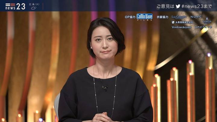 2020年03月30日小川彩佳の画像10枚目