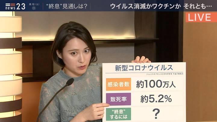 2020年04月03日小川彩佳の画像05枚目