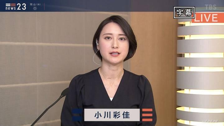 2020年04月07日小川彩佳の画像03枚目