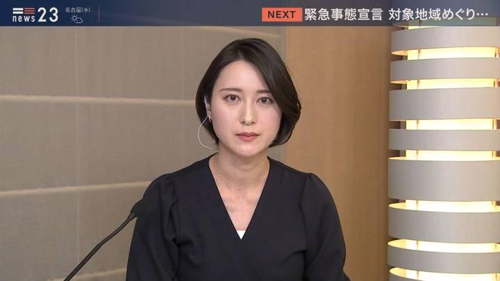 2020年04月07日小川彩佳の画像08枚目