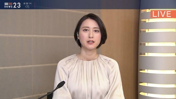 2020年04月08日小川彩佳の画像01枚目
