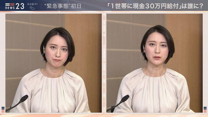 2020年04月08日小川彩佳の画像07枚目