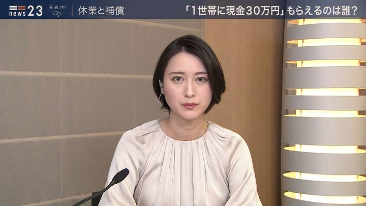 2020年04月08日小川彩佳の画像08枚目