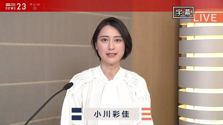 2020年04月09日小川彩佳の画像01枚目